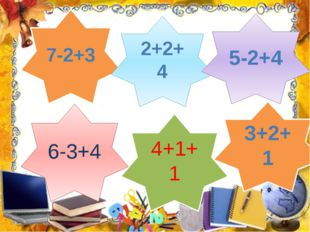 7-2+3 6-3+4 2+2+4 5-2+4 4+1+1 3+2+1