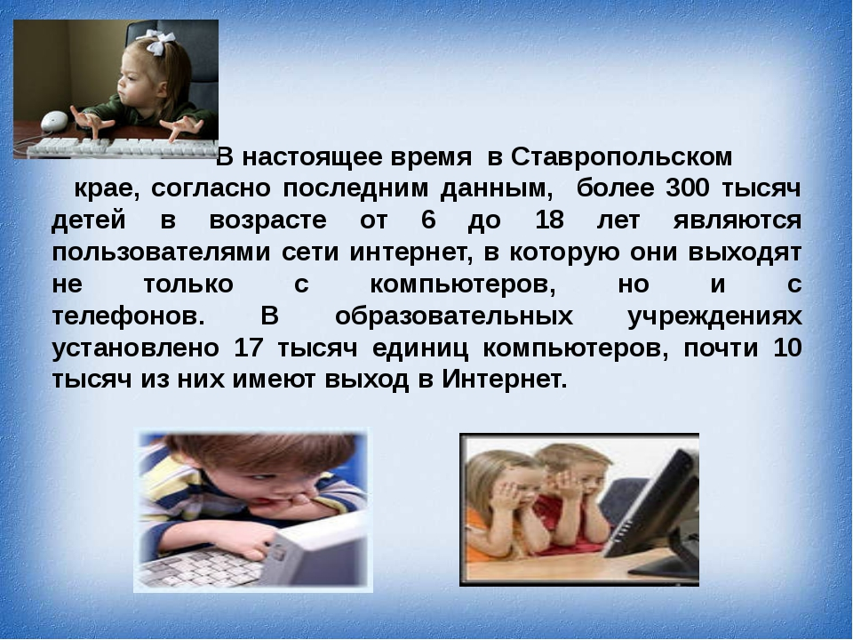 В настоящее время в Ставропольском крае, согласно последним данным, более 30...
