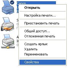 http://www.lamer-stop.ru/wp-content/uploads/2011/02/kak-ustanovit-setevoi-printer-windows-xp-1pc.jpg