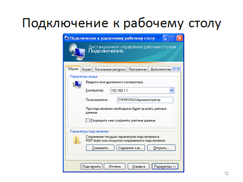 hello_html_m2834dc49.png