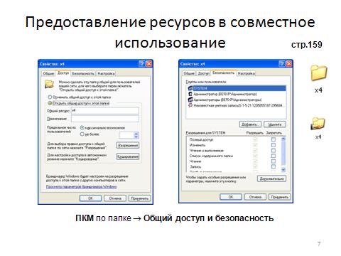 hello_html_m3e7fb160.png