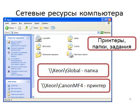 hello_html_m74b432d.png