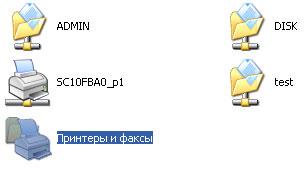 http://www.reviews.ru/clause/hdd/l1/1_image010.jpg