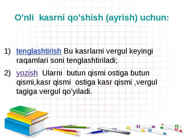 O'nli  kasrni qo'shish (ayrish) uchun:  tenglashtirish Bu kasrlarni vergul...