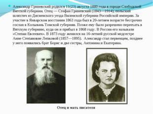 Александр Гриневский родился 11(23) августа 1880 года в городе Слободской Вят