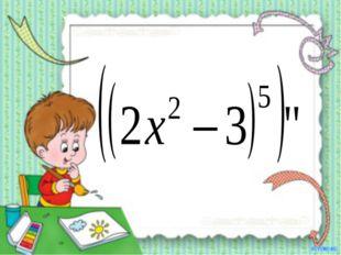 Сәйкестендіру Функцияның графигіне жүргізілгенжанаманың теңдеуі Функцияның бө