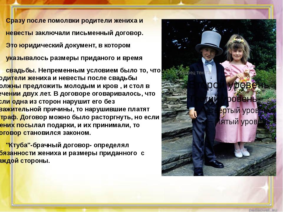 Поздравление на свадьбу от мамы ютуб