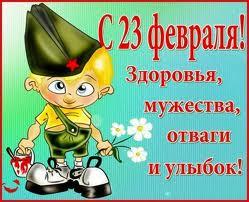 C:\Users\Ольга\Desktop\images.jpg