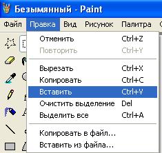 hello_html_3e3a554c.png