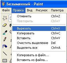 hello_html_m4fb9c08b.png