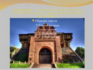 Золотые ворота — один из немногих памятников оборонного зодчества Древнерусс
