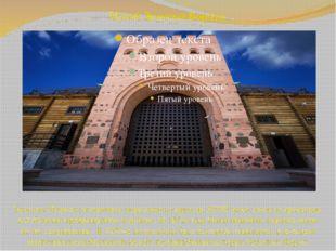 Золотые Ворота оставались воротами в город до XVIII века, хотя со временем вс