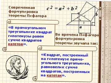 hello_html_m631daaa1.jpg