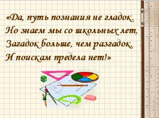 hello_html_m63d19a8b.jpg