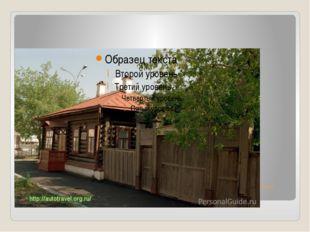 (13)Бажовский дом летом весь в зелени.(14)Окна кабинета выходят прямо в сад.