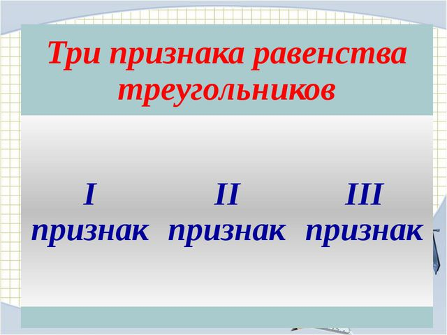 Интернет-ресурсы Единая коллекция цифровых образовательных ресурсов: http://f...