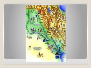 Периоды культуры Месопотамии: Шумеро-аккадский Ассиро-вавилонский Нововавилон