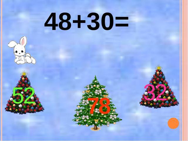 48+30= 78 52 32