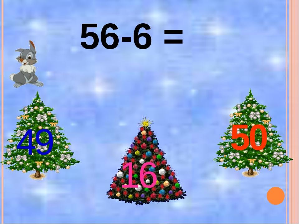 56-6 = 50 16 49