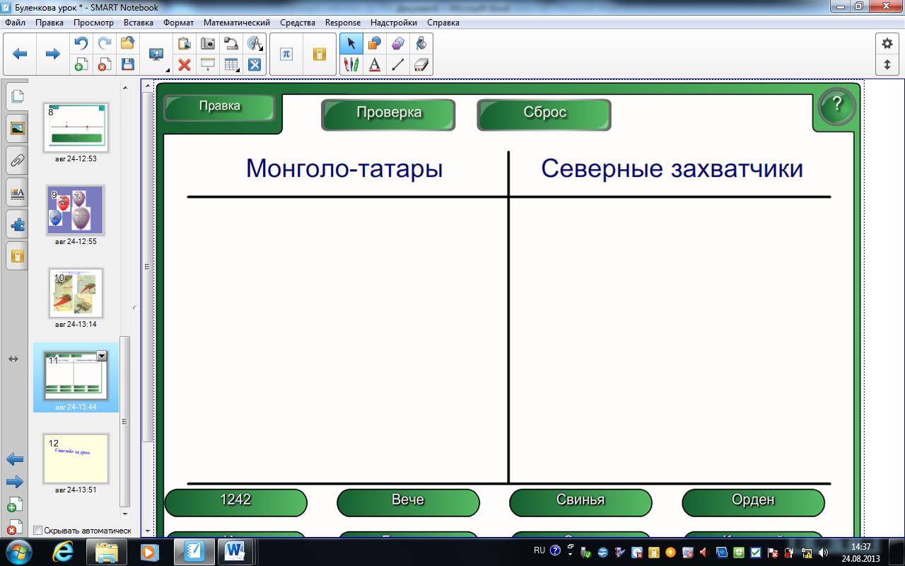 hello_html_1c79cc9e.png