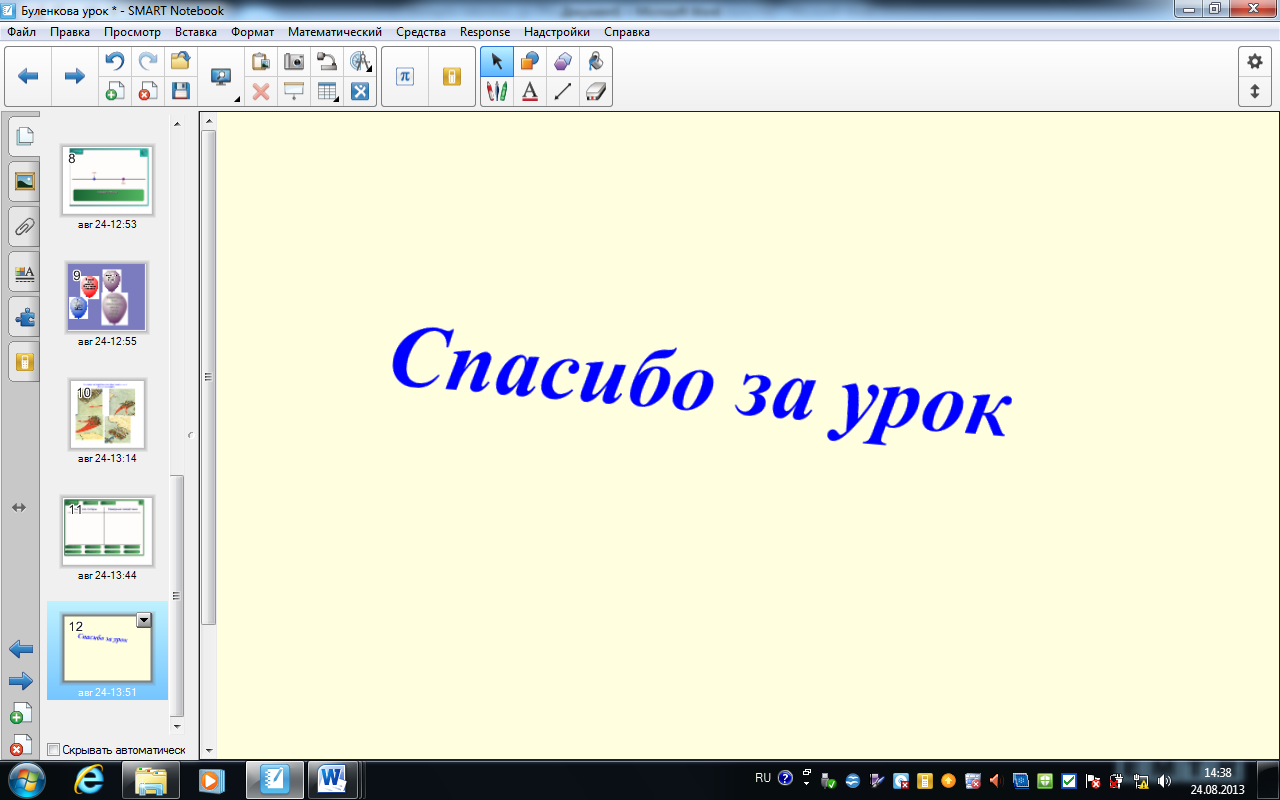 hello_html_269f6d91.png