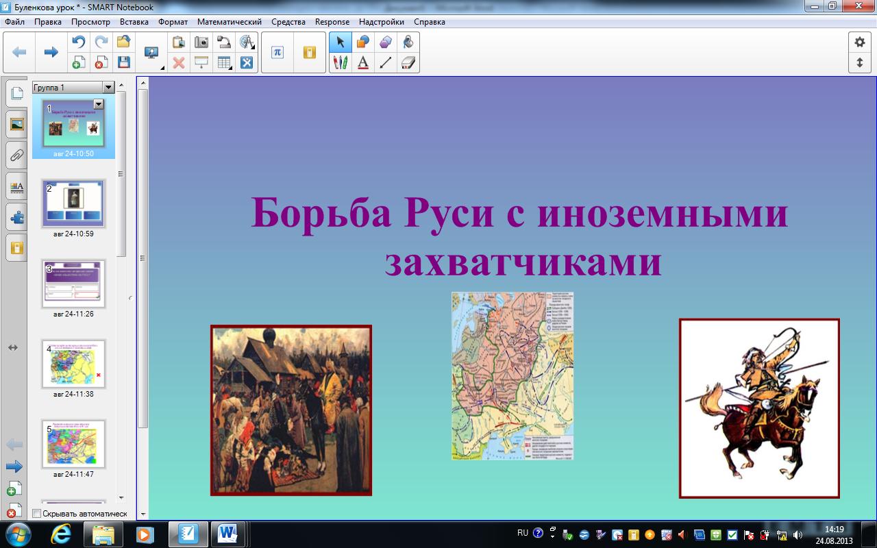 hello_html_m43e5e37b.png