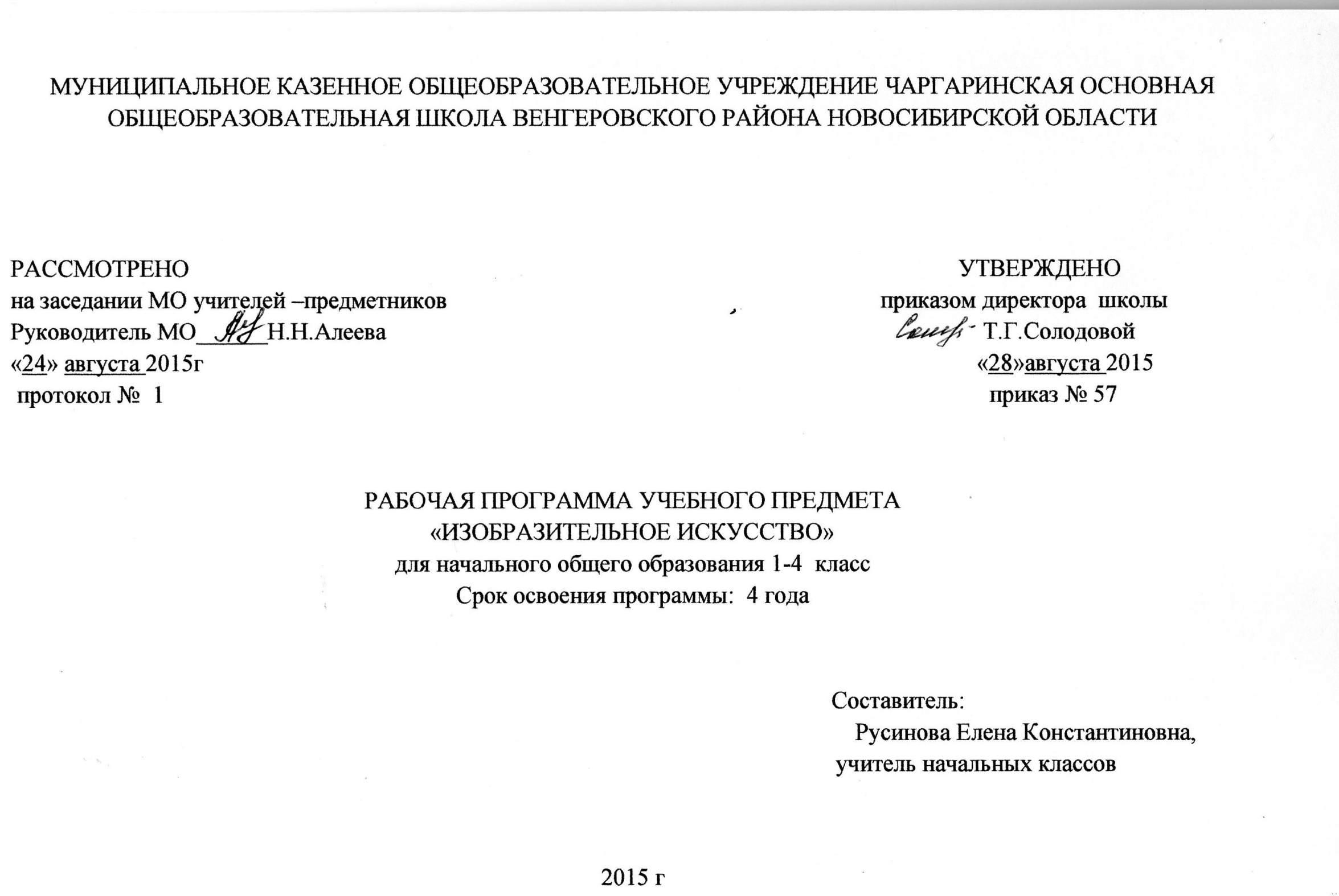 C:\Documents and Settings\Admin\Рабочий стол\img192.jpg