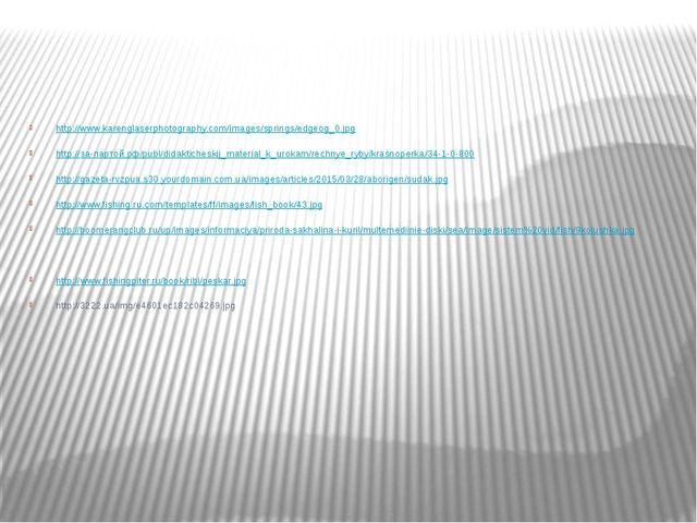 http://www.karenglaserphotography.com/images/springs/edgeog_0.jpg http://за-...