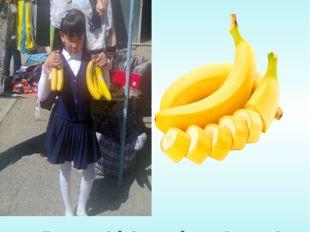 Банан таңдаған кезде оның сыртқы қабығы мен сабағына мән беріңіз.Сыртқы қаб