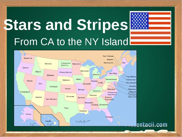 Stars and Stripes From CA to the NY Island