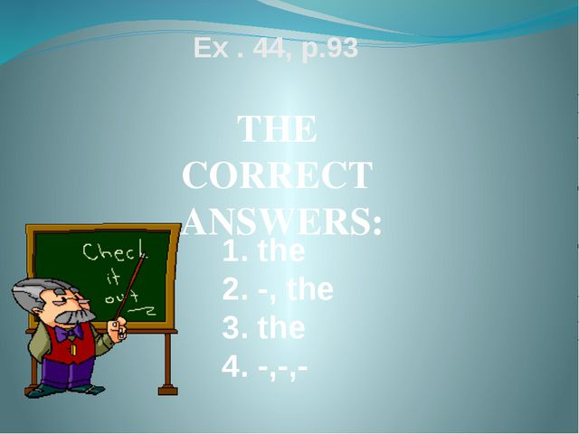LET`S DO THE TEST « The definite article» THE