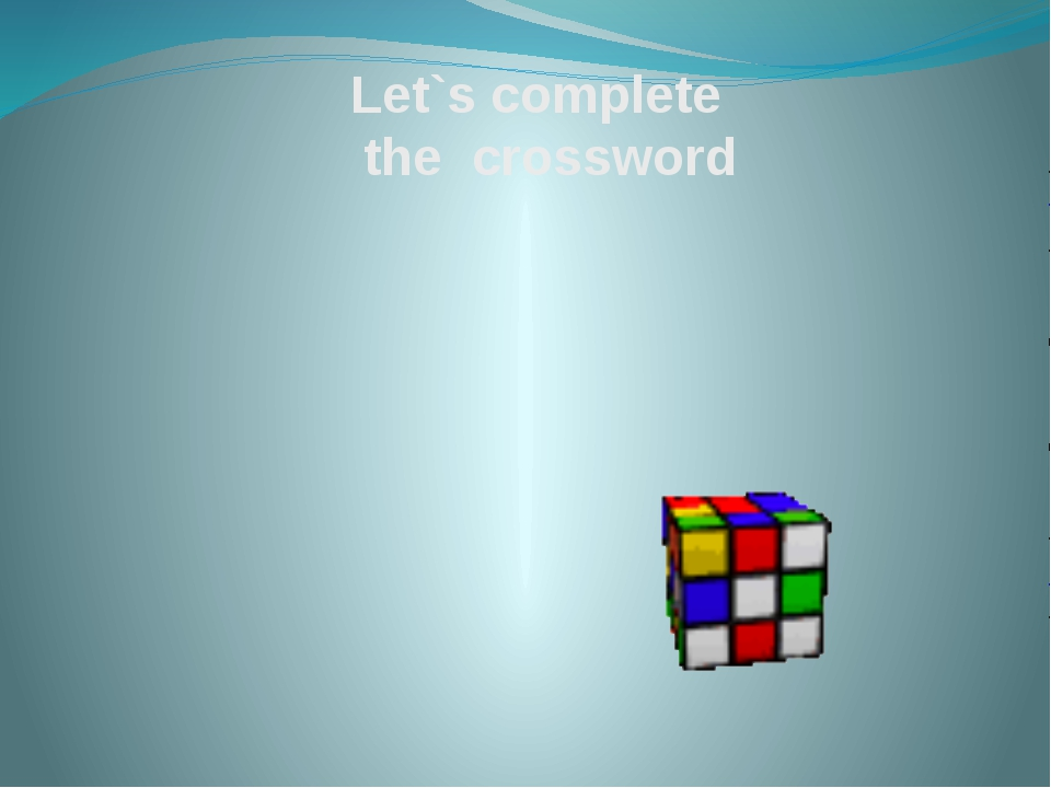 Let`s complete the crossword