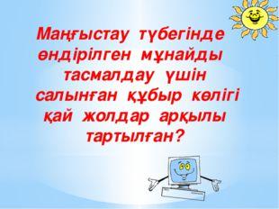 Денсаулық сақтау медициналық Көмек көрсету Жекеменшік медициналық Көмек көрс