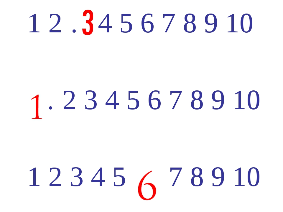 1 2 …4 5 6 7 8 9 10 … 2 3 4 5 6 7 8 9 10 1 2 3 4 5 … 7 8 9 10