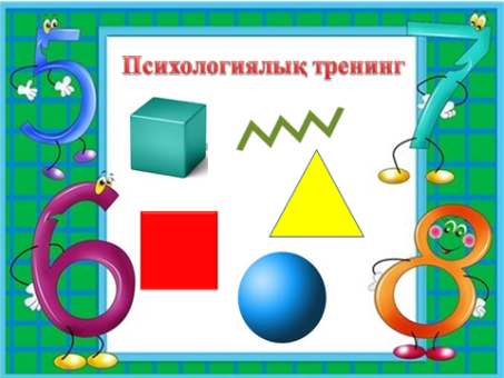 hello_html_3205cb56.png