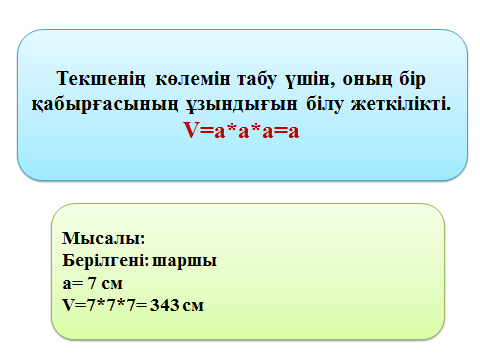 hello_html_m5c94dc05.png