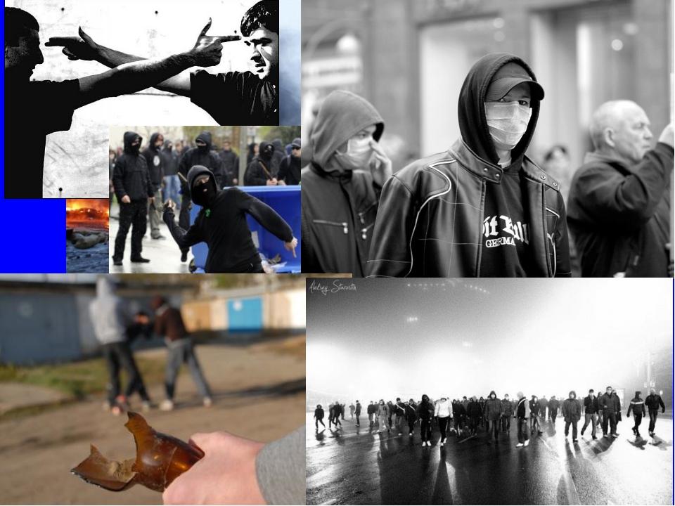 мы часто слышим такие слова как «беженец», «жертва насилия», «экстремизм», «к...