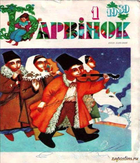 http://www.zapostim.ru/uploads/posts/2011-06/1309341112_barvinok-1_1989.jpg
