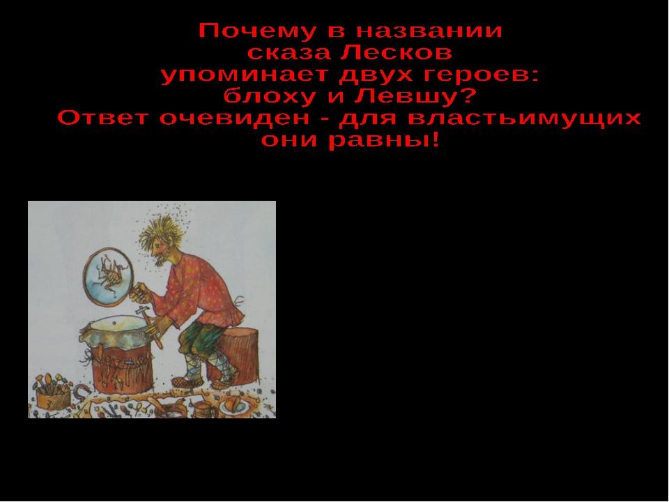 Прикольные картинки на тему шуба овечкина а душа человечкина