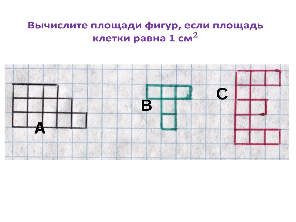 А B C