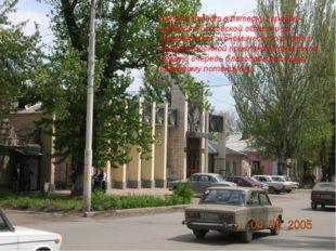Шахты входит в пятерку городов-лидеров Ростовской области по показателям экон