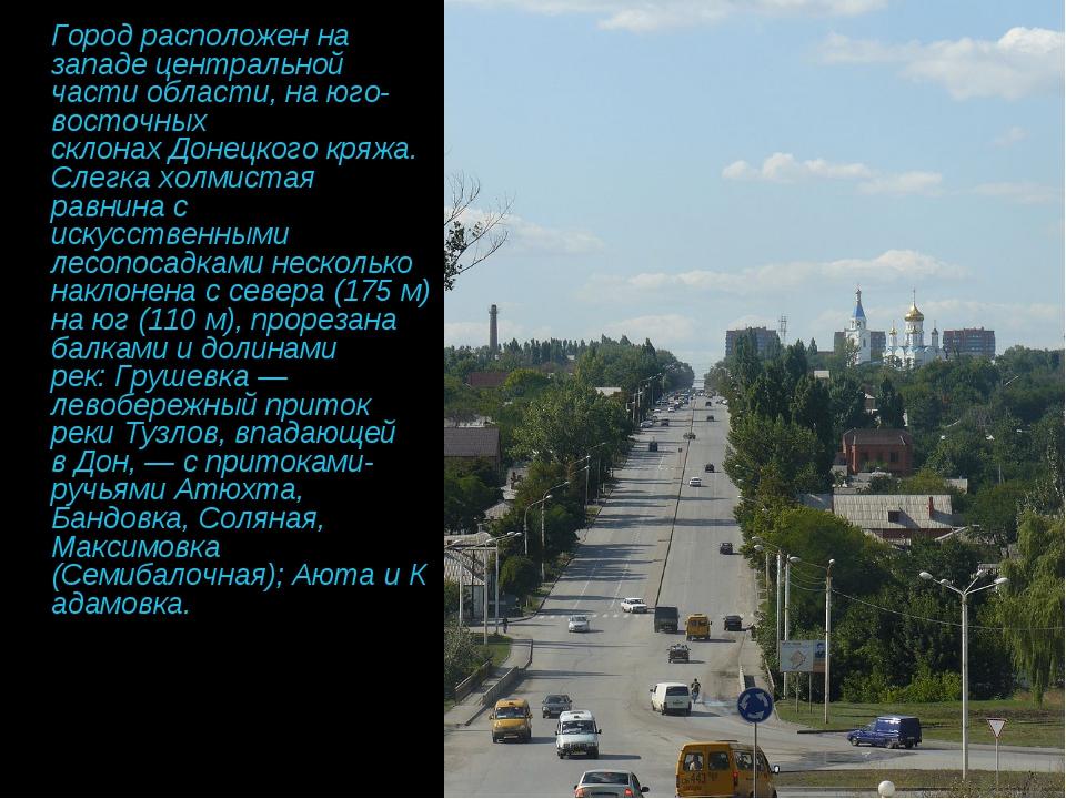 Город расположен на западе центральной части области, на юго-восточных склон...