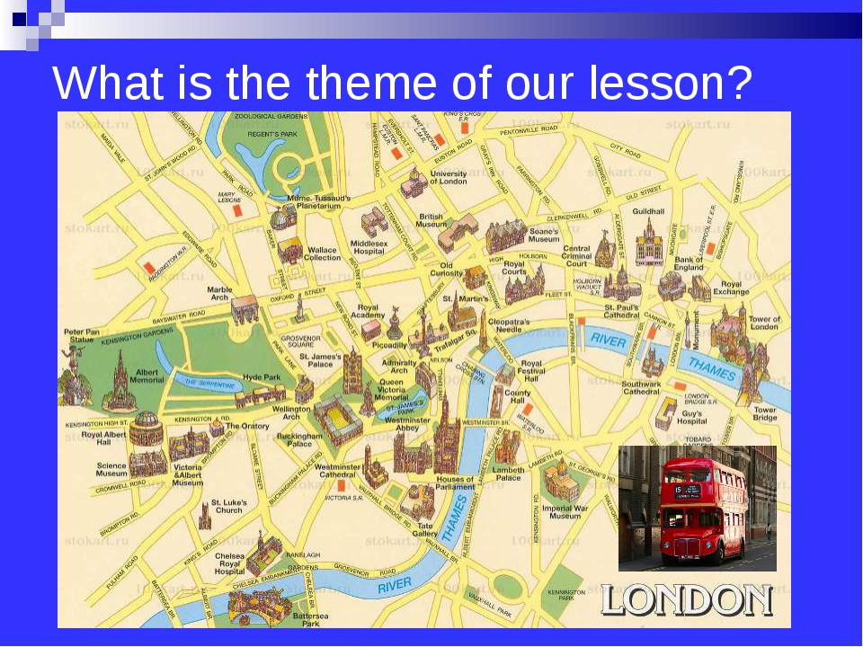 What is the theme of our lesson?