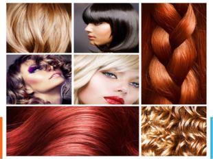 Изучение истории парикмахерского искусства представляет не только познавател