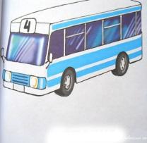 C:\Users\Ольчик\Desktop\Словарь _картинки\на улице\Автобус.jpg