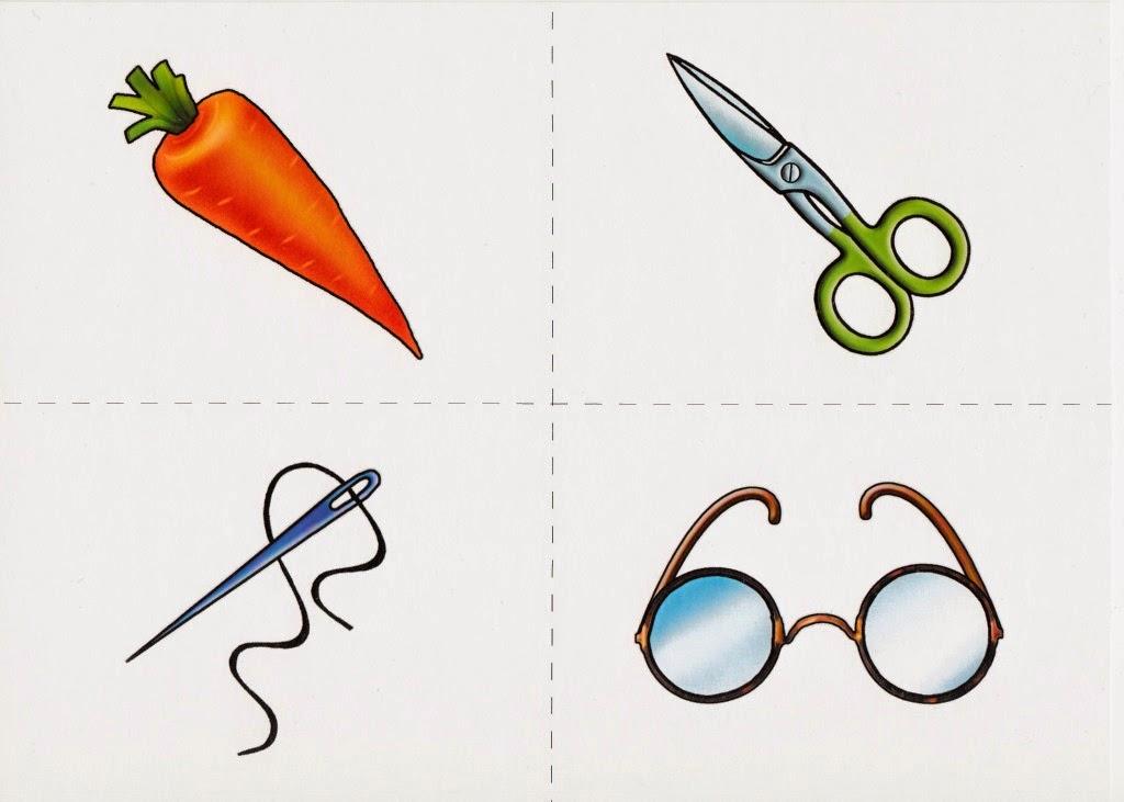 Рисунок с предметами