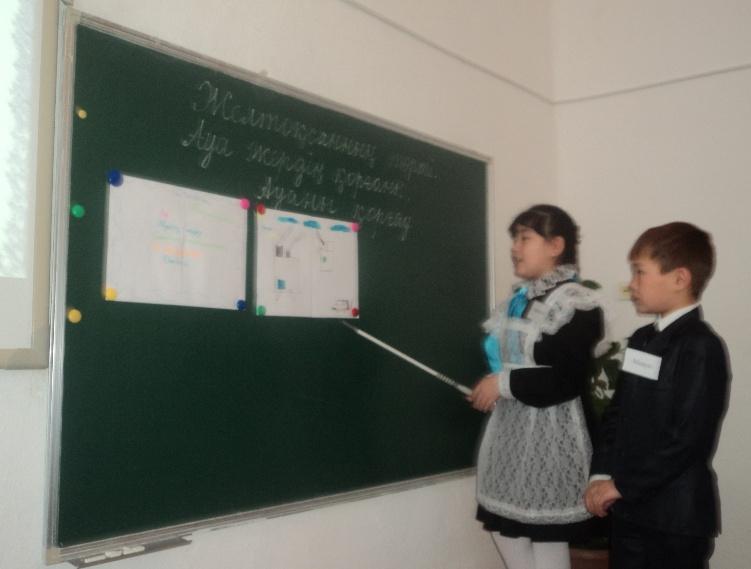 C:\Users\учитель\Desktop\МАМА\Моя папка\Семинар Сауле Жабатаевне от Сыздыковой\Новая папка\DSC00778.JPG