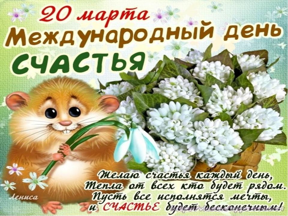 https://ds02.infourok.ru/uploads/ex/1388/0007a11f-b40261ff/5/img6.jpg
